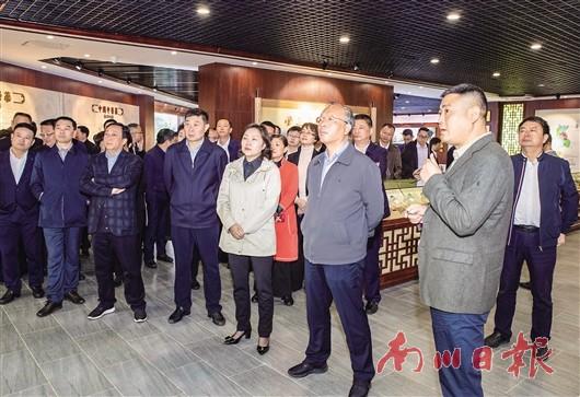 云阳县党政代表团来南考察